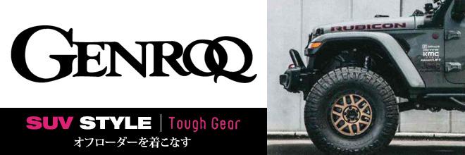 雑誌『GENROQ』2020/JULY