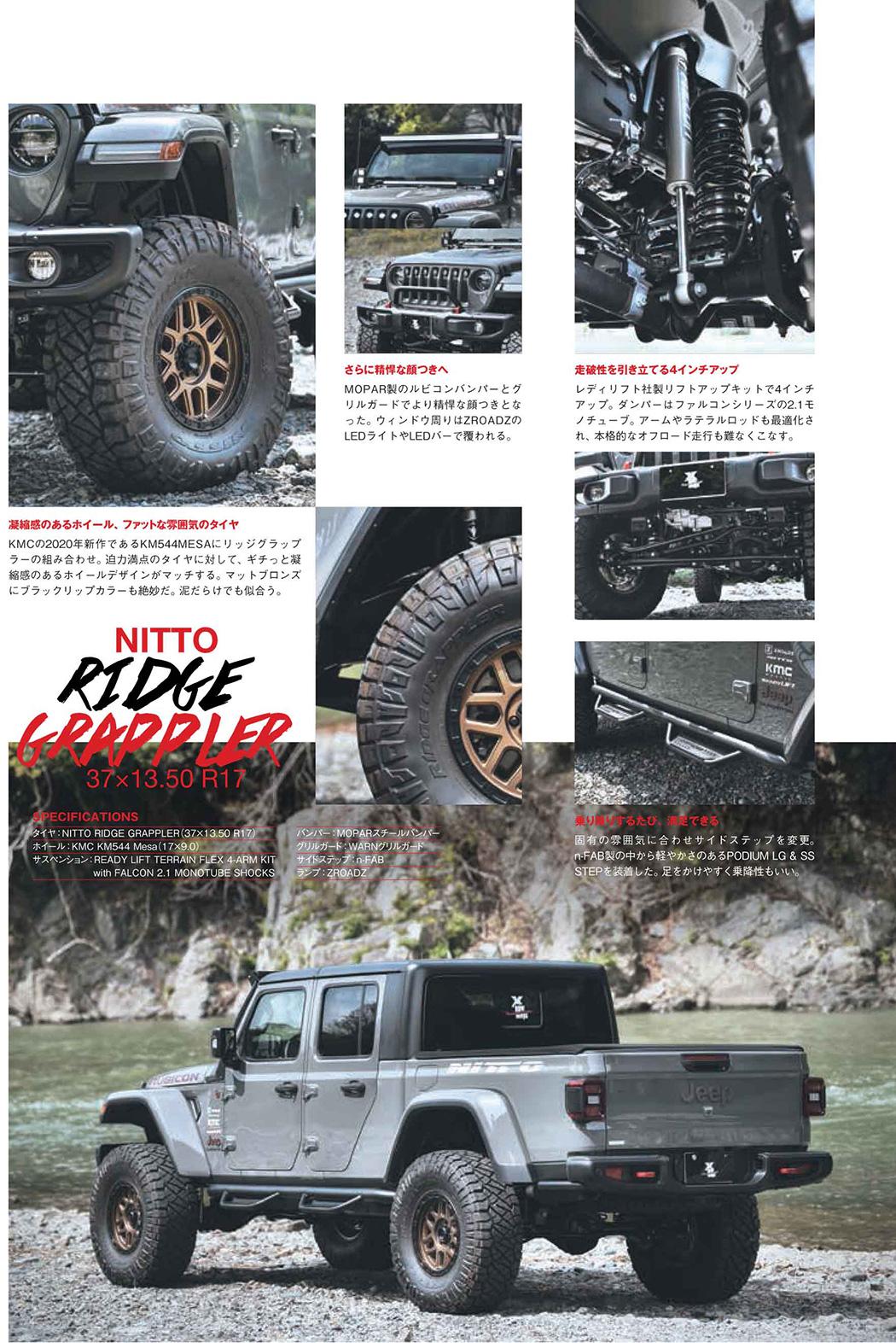 雑誌『A-cars』2020/JUNE